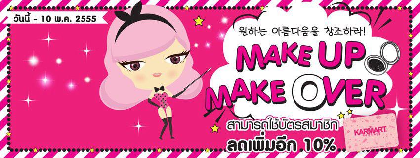 mỹ phẩm Thái Lan giá sỉ